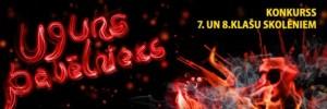 uguns_pavelnieks