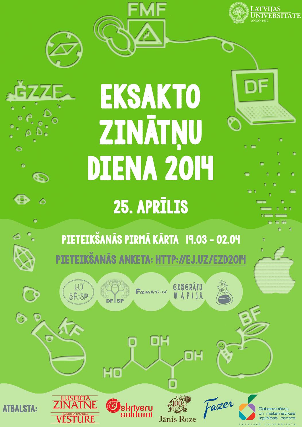 EZD2014-bf-small