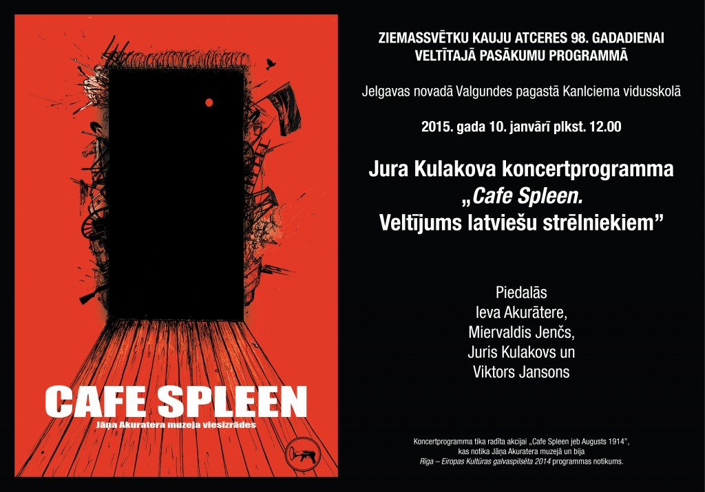 Cafe Spleen Jelgavas novada Valgundes pagasta Kanlciema vidusskola