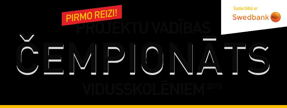 PV-Cempionats-vidusskoleniem21
