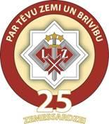 Zemessardzei25