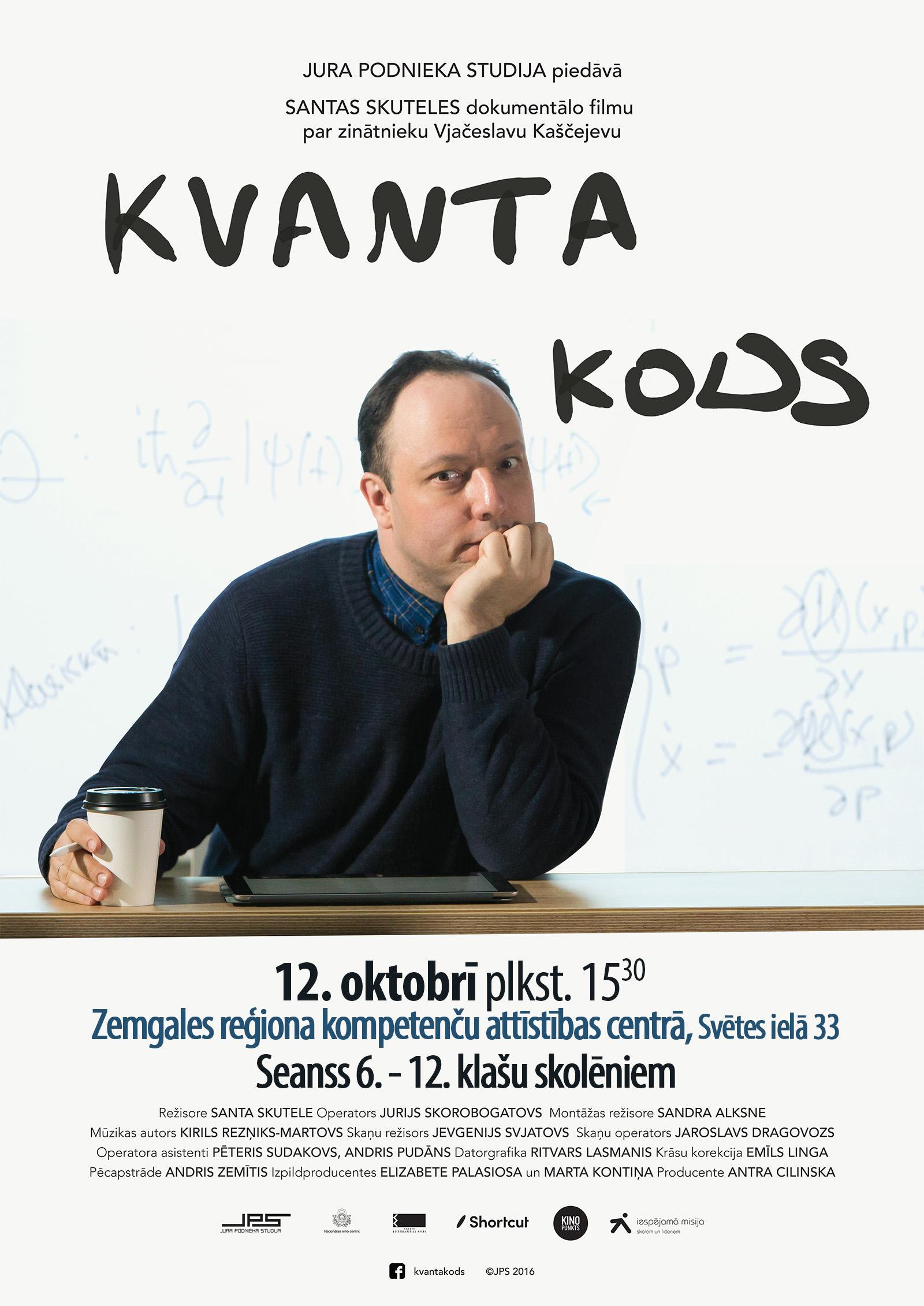 Kvanta kods_A2