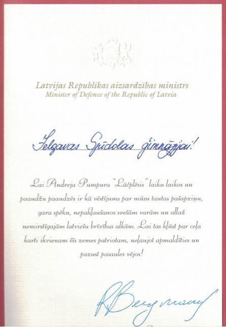 ieraksts.gramataa